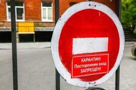 В оперштабе рассказали о новых случаях коронавируса в Калининградской области
