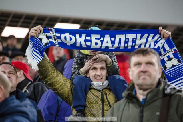 «Балтика» продала все билеты наматч открытия стадиона вКалининграде