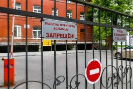 В Калининграде умер 60-летний мужчина с коронавирусной пневмонией