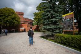 «Сокровища музеев, битломанский фестиваль и концерт на крыше»: 5 способов провести выходные