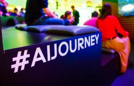 Жителей Калининграда приглашают на конференцию по искусственному интеллекту AI Journey 2020