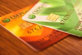 С начала 2021 года жители Калининградской области оформили в Сбере 13 тысяч кредитных карт