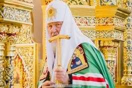 «Патриарх освятил»: в Гусеве открыли храм Всех святых