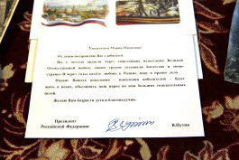 Путин поздравил жительницу Калининграда со 100-летним юбилеем