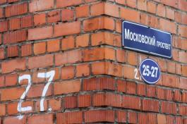 На 23 улицах Калининграда повесят таблички с адресами на английском языке