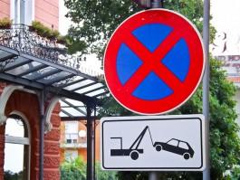 В начале августа на двух улицах Калининграда запретят парковку из-за стройки