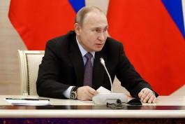 Путин поручил до 1 августа увеличить зарплаты пожарных после жалобы из Светлого