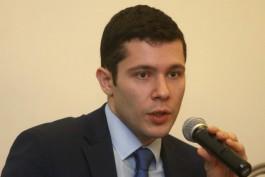 Антон Алиханов: За последние три года никто официально не добывал куски янтаря весом более килограмма