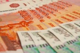 На восстановление разрушенного моста под Черняховском выделили 5,2 млн рублей