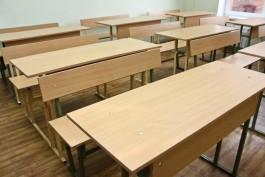 Приём детей в первые классы начнётся в Калининграде 28 января