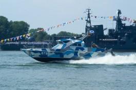 Минобороны показала мощь Балтийского флота в честь годовщины его основания