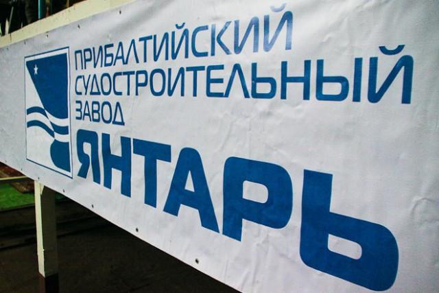 Фрегат «Адмирал Макаров» передан Минобороны