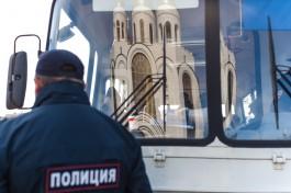 Полиция Калининграда ищет скрывшегося от суда мужчину
